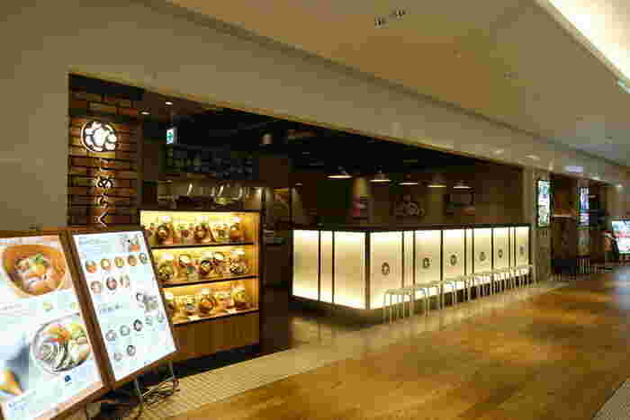 最後にご紹介するのは、渋谷ヒカリエの6階にある「こめらく たっぷり野菜とお茶漬けと。」です。ショッピングの合間などにも利用しやすいお店です*
