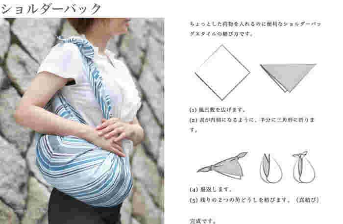 バッグの形もいろいろなものにできるんです!こちらはショルダーバッグの作り方。風呂敷が肩がけできるなんて、驚きですよね。