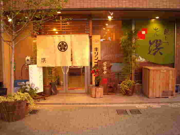 琴電・林道駅から徒歩約5分のところにある「撰(せん)」。リーズナブルにおいしい和定食が頂けます。