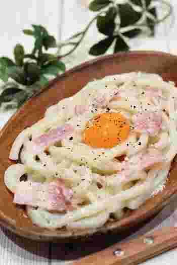 人気の釜玉うどんをカルボナーラの味付けにして♪しかもフライパンを使わず、洗い物はお皿一枚だけの簡単調理。オシャレで美味しいランチを楽しんでくださいね!