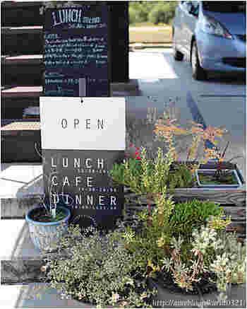 ほうとうで有名な山梨ですが、ほったらかし温泉の後、たまにはこんな素敵なカフェに立ち寄ってみるのはいかがでしょうか?