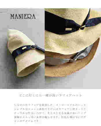 柔らかなラフィア素材で編み上げた帽子は、使わない時には小さく丸めてバッグにポン♪ リボンは取り外し可能なので、手持ちのスカーフに変えたりして、オリジナルのアレンジも楽しめます。