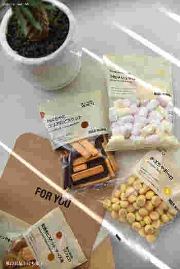 昔ながらのこんぺいとうから定番のビスケットまで、お菓子は全部で50種類も!旅のお供や、少し甘いものをつまみたいときにかがですか?