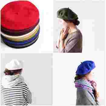 引き続き今期も人気のベレー帽。レトロな丸い形で、ファッションに可愛さをプラスしてくれます。さぁて、何色選ぼうかな?