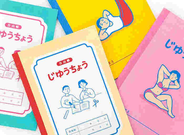 レトロなイラストとポップなカラーが目を引く自由帳。まさに、おしゃれなレトロアイテムという感じがします。中は7mm罫線。曜日や天気を書く欄もあり、子供の頃を思い出させます。B6サイズなので手帳やスケジュール帳のサブノートにぴったり!