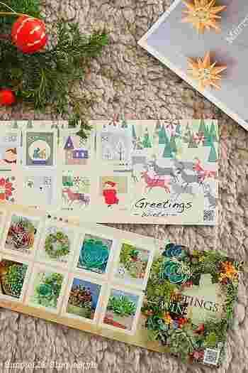 クリスマスカードを送るときは、切手にもこだわるのがDAHLIAさん流。こんなに素敵な心遣いのこもったカードを受け取ったら、嬉しくなってしまいますね!