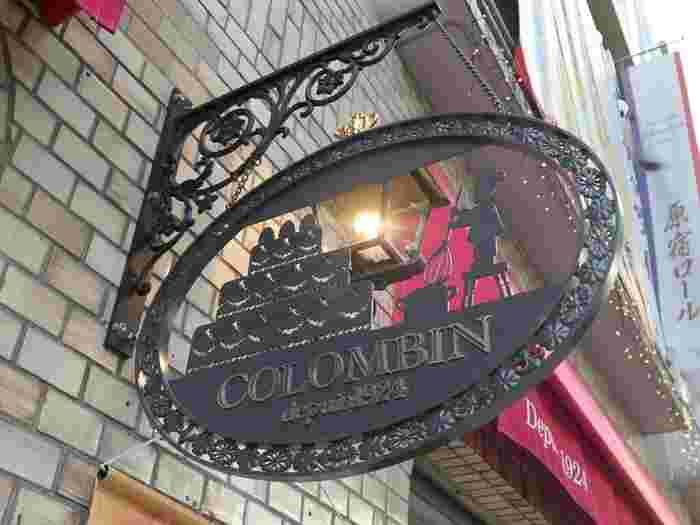 """明治神宮前駅・4番出口から地上に出てすぐ。1924(大正13)年に発足した日本初のフランス菓子店「コロンバン」。1967年にオープンした原宿本店内のサロンには、""""元祖ショートケーキ""""などの定番とともに、新作や地域限定商品が揃っています。"""