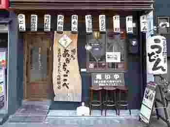 櫛田神社の近くにある「博多あかちょこべ」。博多といえばラーメンと思われますが、実は博多うどんも名物なんです。