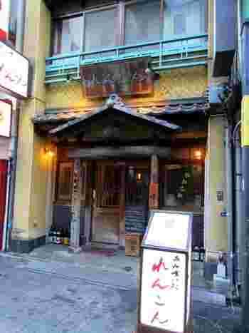 JR上野駅の不忍口から徒歩約3分、京成線上野駅、地下鉄銀座線の上野広小路駅からそれぞれ徒歩約2分、他にも地下鉄千代田線の湯島駅から徒歩約6分とアクセスのよい「れんこん」。