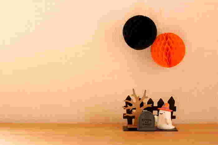 ハロウィンのおばけちゃんをちいさく飾りました。黒とオレンジのハニカムボールでより一層、ハロウィンらしくなっています。ハニカムボールがあるとないとでは、全体のまとまりと華やかさが全然違います。