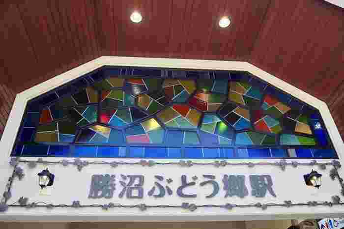 特に勝沼は、明治時代に日本初の民間ワイン醸造所「大日本山梨葡萄酒会社」が設立された土地。日本ワインを知る上で欠かせないこの地には、魅力的なワイナリーがたくさん集まっているのです。