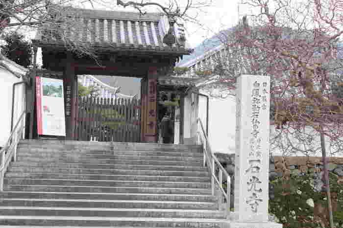 飛鳥時代後期に創建された石光寺は、修験道の開祖者である役小角が創建した寺院です。