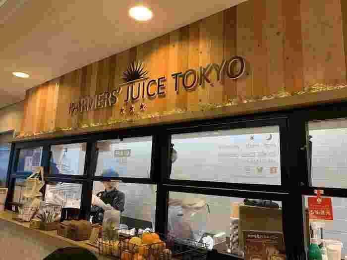 都内には駒沢と浜松町、そして東京交通会館1Fにある銀座有楽町店の3店舗があります。東京交通会館は有楽町駅前すぐなのでアクセス抜群。お仕事やショッピングの合間に立ち寄ってみませんか?