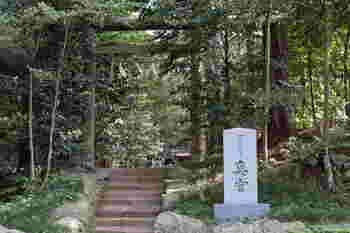 実は関東屈指のパワースポットとも言われる香取神宮。本殿だけではなく、表参道や旧参道、奥宮、要石...訪れるべきポイントはいくつもあります。少し時間をかけて巡ってみることをおすすめします。