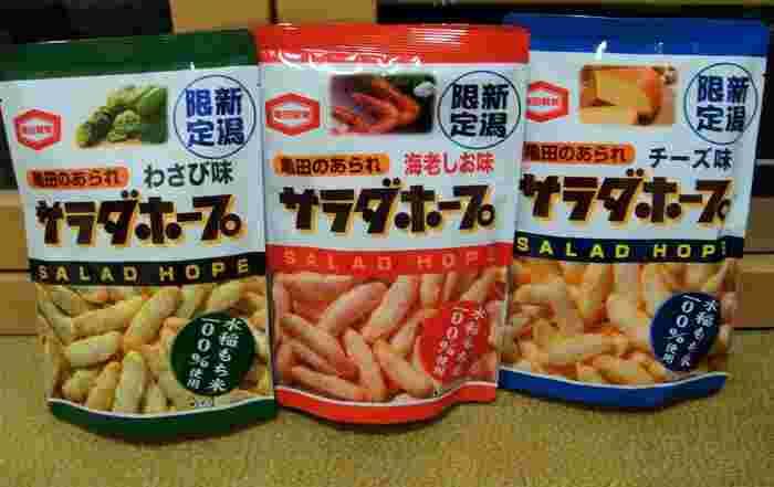 こちらの米菓「サラダホープ」は、人気すぎて新潟限定で発売されているというもの。ご当地お土産としてぜひ買いたいですね。サクサク軽い食感のあられに、まろやかな塩味。ひと口サイズとあって、こちらも食べだしたら止まらない逸品です。(※画像は「にいがた銘品館」の情報から)