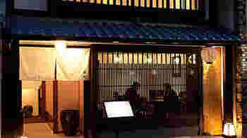 「美先(みせん)」は、元々岡崎にあった高級京料理店。移転して町家割烹に。