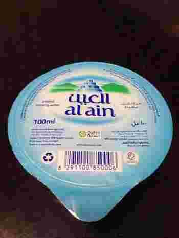 水が豊富なオアシス都市アル・アインの飲料水は買うこともできます。そのブランド名も、もちろんアル・アイン!UAE内の店舗でペットボトルで販売されており、日本の軟水に比べると若干硬めの硬水ですがとっても美味しいお水です。
