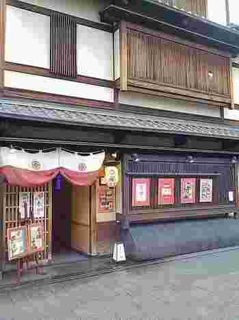 祇園の花見小路にある、古風な店構えの「ぎおん楽楽」。京都の亀岡にある旅館「楽々荘」が手掛ける甘味処です。和洋折衷のスイーツを、昔はお茶屋だったという落ち着いた空間で楽しめます。