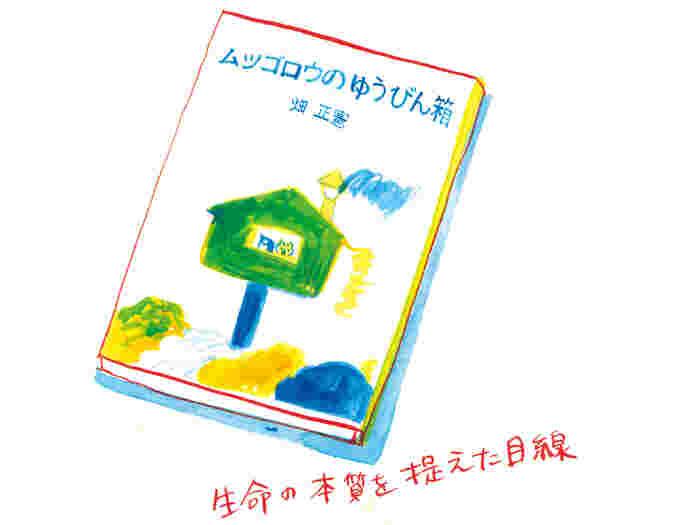 【連載】あの人の、好きを知りたい 最終回 -青柳文子さん
