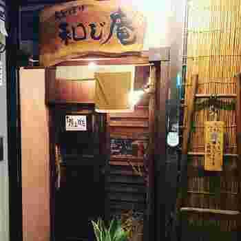 大阪・肥後橋の路地奥にあるお店。ビルの奥にあり、隠れ家のような雰囲気です。予約が取れないで有名な人気店。