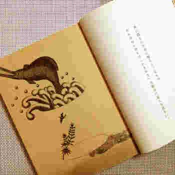 絵と、そして言葉が示してくれるのは、「生きる」ということや「命」について。永井さんが隣に座って語りかけてくれているようにも感じられます。(筆者撮影)