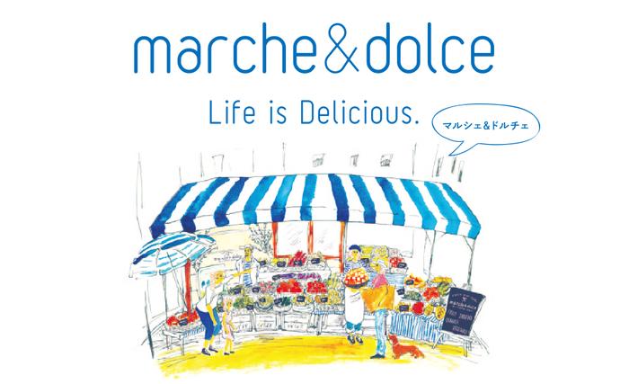 無農薬、有機、減農薬を中心に、全国から「本当に美味しい」特別な野菜やフルーツを取り揃えるmarche&dolce(マルシェアンドドルチェ)。大阪を拠点に、東京でも人気を集める話題のマルシェです。さっそく詳しく見ていきましょう♪