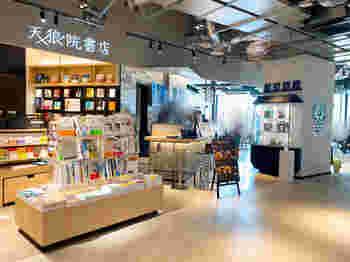 福岡、京都、東京(池袋・渋谷)と、全国各地に店舗を構える「天狼院書店(てんろういんしょてん)」。  独自のセレクトが光る書店ですが、カフェを併設している店舗もあり、気軽に本に親しみやすくなっているお店です。独自のライティングゼミ、読書会など・・天狼院書店のコミュニティも注目を集めています。  その天狼院書店で、ひそかに扱われているのが、こちらの「天狼院秘本」。