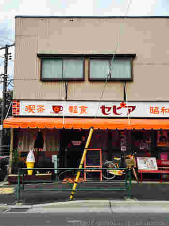 柴又駅から徒歩1分。なんとも懐かしい雰囲気ただよう「セピア」は、昭和40年~50年代をイメージしたレトロ喫茶。