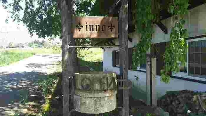 「Backhaus inno(バックハウス インノ)八ヶ岳店」は、中央自動車道・長坂ICから車で10分ほど走ったところにあるパン屋さん。細い一本道沿いにあるおしゃれな看板が目印です。