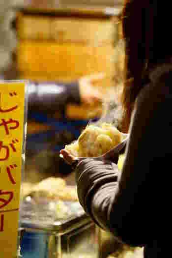 """屋台の""""ホクホク""""をおうちでも。レンジでもOK!《じゃがバター》のレシピ集"""