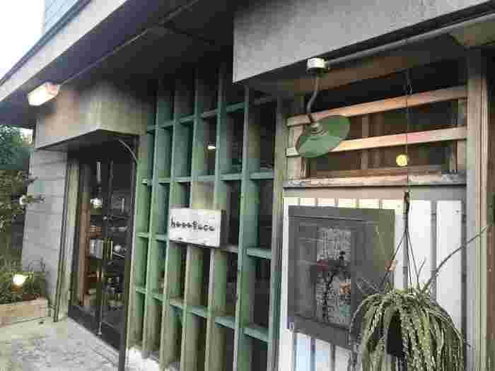 「hanatoco(ハナトコ)」は偕楽園のすぐそばにある、花屋さんとカフェ(食堂)が併設したお店です。築40年ほどの建屋をリフォームしたそうで、所々見られる古びた質感がレトロでおしゃれです。格子の外観も個性的で、ついつい立ち寄ってしまいたくなる不思議な魅力がありますよね。