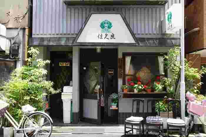 先代から引き継がれた味を守り続ける「グリル佐久良」は、浅草駅から徒歩約8分。思わず通いたくなる居心地の良いお店です。店内の半分はカウンター席なので、おひとり様でも気軽に来店できますよ。