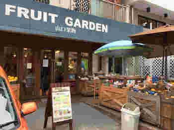 「ライフスタイルにもっと果物を!」をコンセプトに、季節・時期に応じた新鮮な果物を提供する「山口果物」。フルーツの購入はもちろん、併設のカフェではこだわりのフルーツメニューがいただけます。