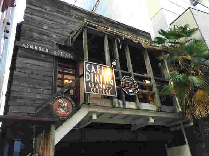 新宿御苑近くにある隠れ家的カフェ「アームウッド コテージ」は、古民家をリノベーションし、古いアメリカをテーマに作り込まれた、大人の小屋風カフェ。ハックルベリーフィン気分で、ワクワク過ごせそう。