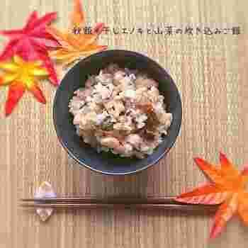 水煮の山菜ミックスを使うとお手軽に美味しい炊き込みごはんを作ることができますね。油揚げやほかのキノコでも美味しくできるそうです。