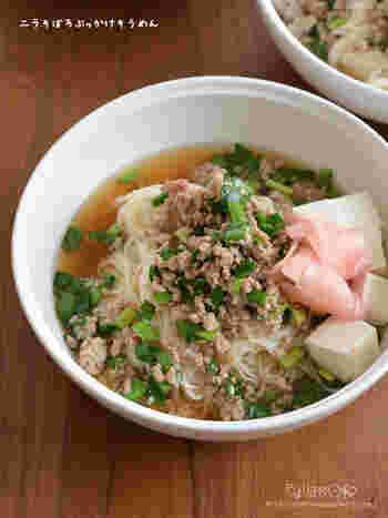 レンジで豚ミンチをチンしてニラを入れ2分ほど蒸らせば、具はあっという間に出来上がり。ニラと豚で栄養価も高く、お昼ご飯にもぴったりですね。めんつゆに浸してどうぞ。お好みで生姜をのせても美味しいですよ。