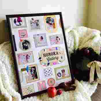 こちらは、家族のためのグラフィックグッズ専門店「グラこころ(gracocoro)」さんの、「おうちギャラリー」という商品*  フォトフレームを模したデザインが全体にちりばめられたポスターなので、手持ちの写真を背景に合わせてレイアウトしていくだけですてきな「お孫ちゃんギャラリー」が完成します。