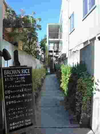 """「オーク表参道」(旧森英恵ビル)から入った、通称""""ロハスストリート""""にあるニールズヤード・グリーン・スクエア内に立地しています。斜め前は「クレヨンハウス」(後出)。"""