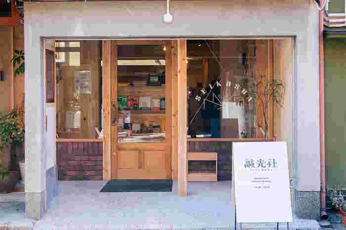 <誠光社>。京都市の上京区、鴨川のせせらぎを聞きながら、西へと向かいます。空き時間にちょっと行ってみたくなる、そんな街の本屋さんなのです。