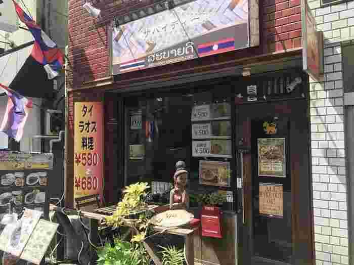 「サバイディー タイ&ラオス料理 」は、阿佐ヶ谷駅から徒歩約2分のところにあります。本場のグルメをリーズナブルに食べられるのが魅力。有名タイ料理店に勤めていた凄腕タイ人コックさんの料理が食べられますよ。気軽な雰囲気が感じられるお店なので、お一人様のお客さんも多いのだそう♪