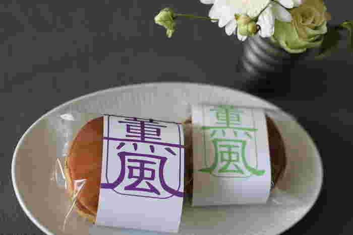 和菓子の定番であるどら焼きも、店主の手にかかるとひと味違ったものに。その特徴は、旬の果物のコンフィチュールと北海道産大納言小豆のつぶ餡を合わせていること。大人気のレモンをはじめ、甘夏やブドウなど爽やかなフルーツと小豆の甘さが最高のバランス。おすすめは、しっかりめで穏やかな香りのお酒とのマリアージュだとか。
