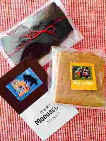 熊やウサギさんが描かれている切手風のパッケージも、とてもキュート。そのままプレゼントとして渡して喜ばれるラッピングって嬉しいですよね♪ちなみに「モイスェン」とは、ドイツ語で「小さな子ネズミ」という意味だそうです。