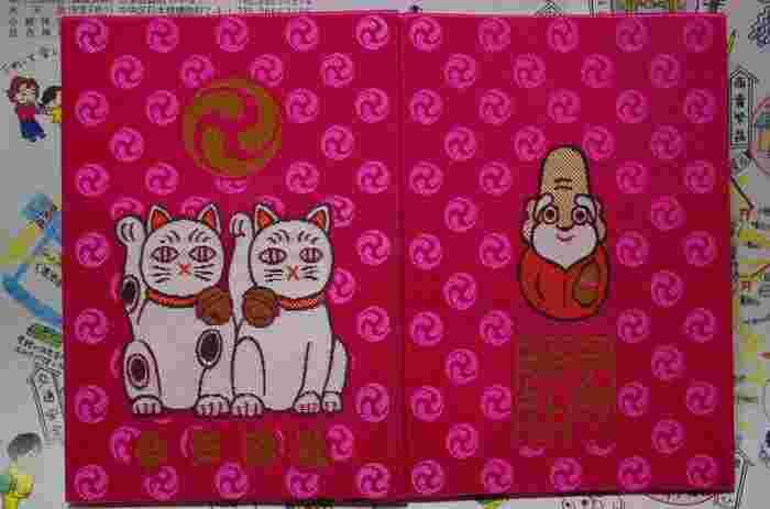 東京・浅草の近くにある今戸神社の御朱印帳。今戸焼の招き猫発祥の地として、また歴史好きの人には新選組の沖田総司の終焉の地としても知られています。