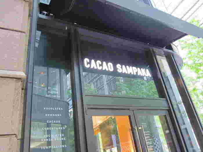 ブリックスクエア内にあるスペイン王室御用達のチョコレート専門店です。