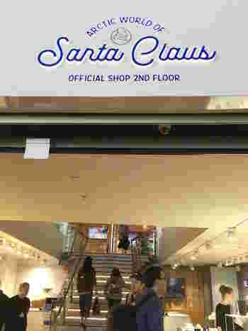 サンタが生まれた国なので、季節を問わず1年中サンタのオフィシャルショップで関連グッズが売られています。場所はイッタラ・ショップから階段を上って2階。