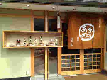 河原町から10分程の八坂神社のすぐそばにある【茶房こいし】は、老舗の飴屋【祇園小石】に併設されている甘味処。ティータイムを過ごした後は、売り場でお土産探しもできますよ。