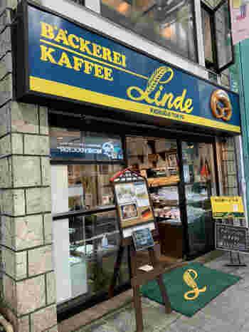 吉祥寺の街で話題のドイツパンと言えば、おしゃれな看板が印象的なリンデ。1997年創業以来、地元の方からはもちろんのこと、遠方からもお客さんが訪れるなど人気のお店です。
