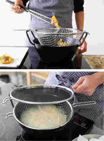 揚げ物一年生におすすめ!揚げかごと、油ハネ防止ネットがついた鉄製の揚げ鍋です。かごがあると一気に食材を引き上げることができて便利。ネットで油ハネを軽減できるので、後の掃除もラクなのも嬉しいポイント。全てまとめてコンパクトに収納できるスタイリッシュさも◎