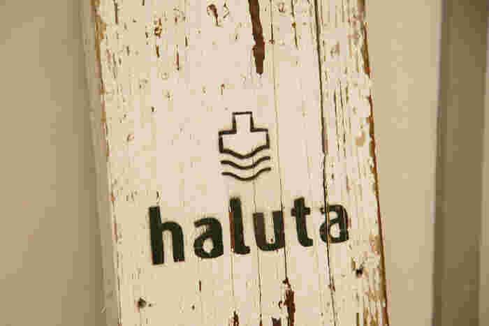 vol.19 haluta・徳武睦裕さん -日本人が体験したことがない生活を伝えていきたい