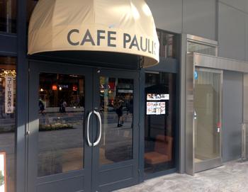 """ご存じ""""銀ブラ""""の語源にもなったと言われる銀座最古の喫茶店。 誕生は1911年(明治44年)で、大阪・箕面市に日本初の店が開業した翌年でした。開業当時は""""喫店""""(きってん)と呼ばれたとか。"""